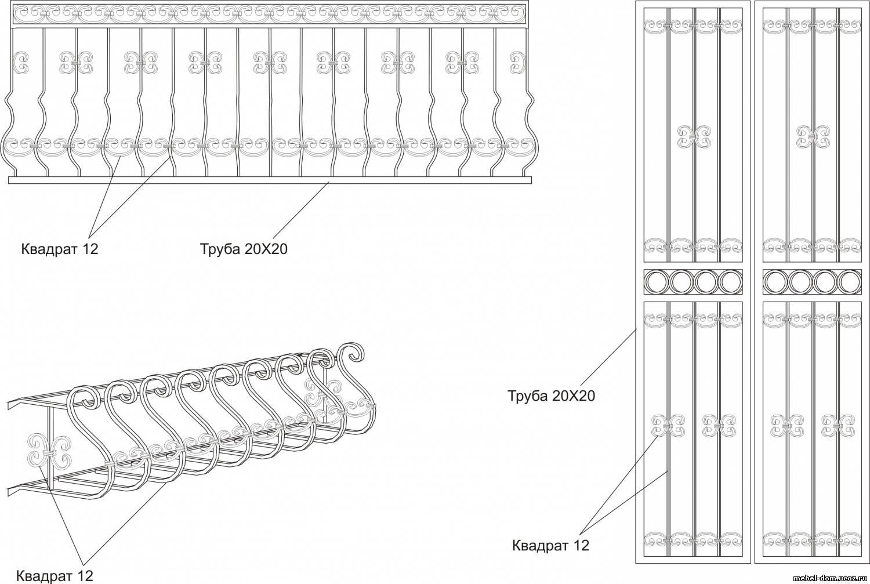 Проекты балконов рисованные..